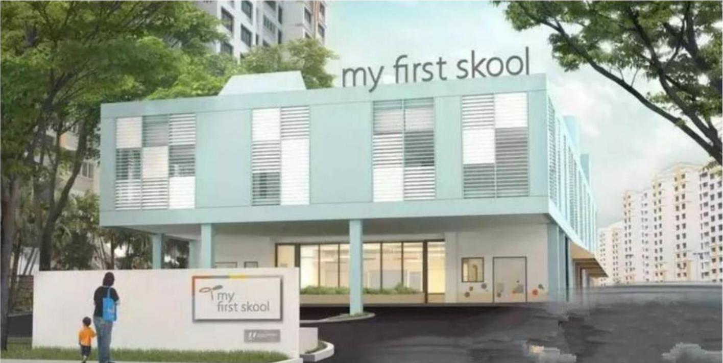 My First School, NTUC 全国职工总会幼儿园