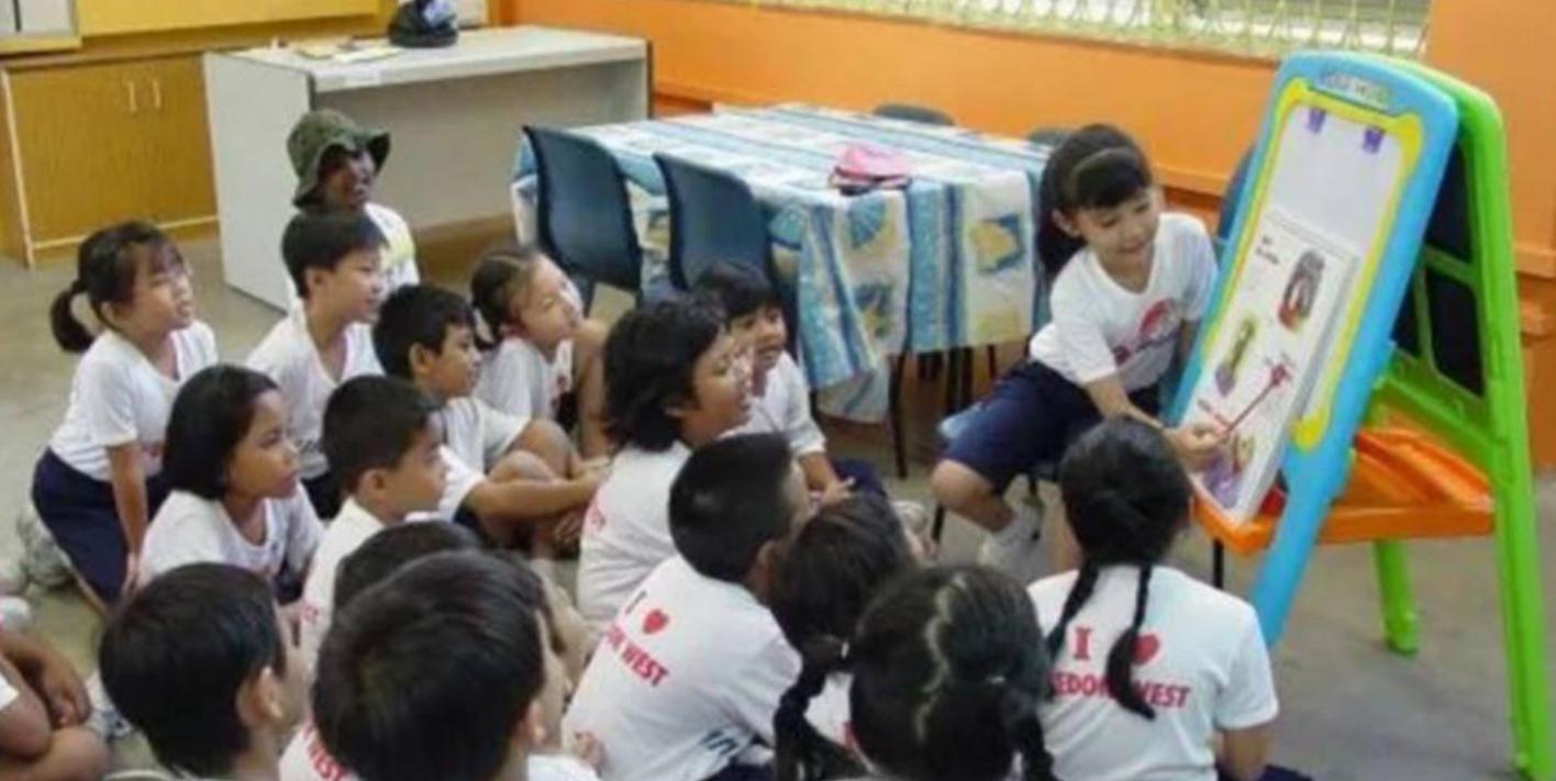 人民行动党社区基金会幼儿园